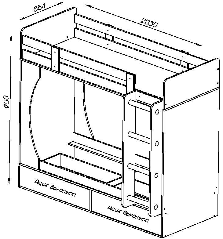 Двухъярусная кровать с чертежом