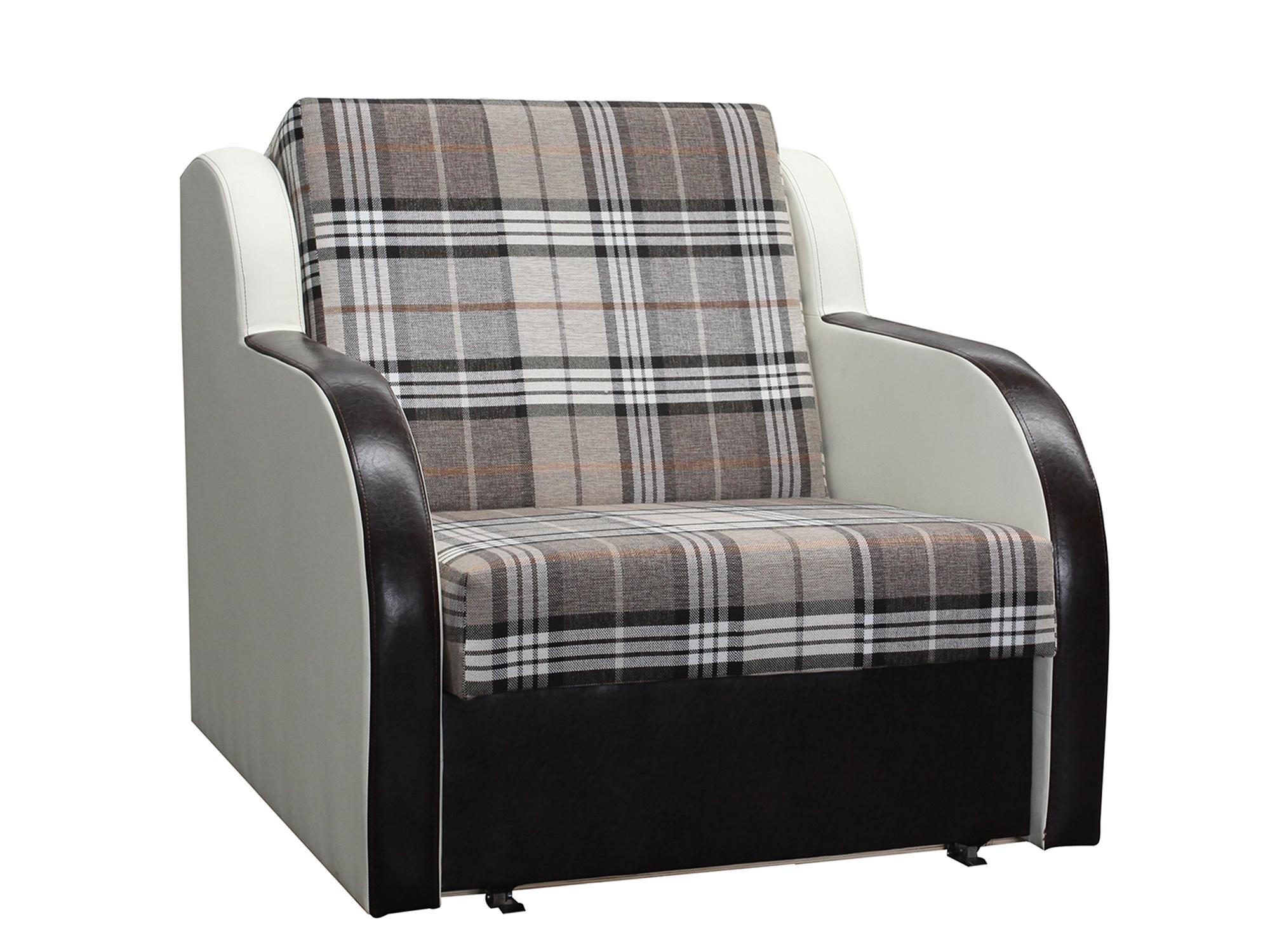 Клетчатое кресло кровать