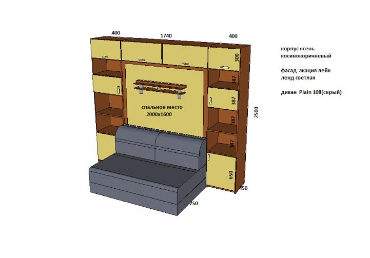 Мебель трансформер откидная - шкаф диван кровать