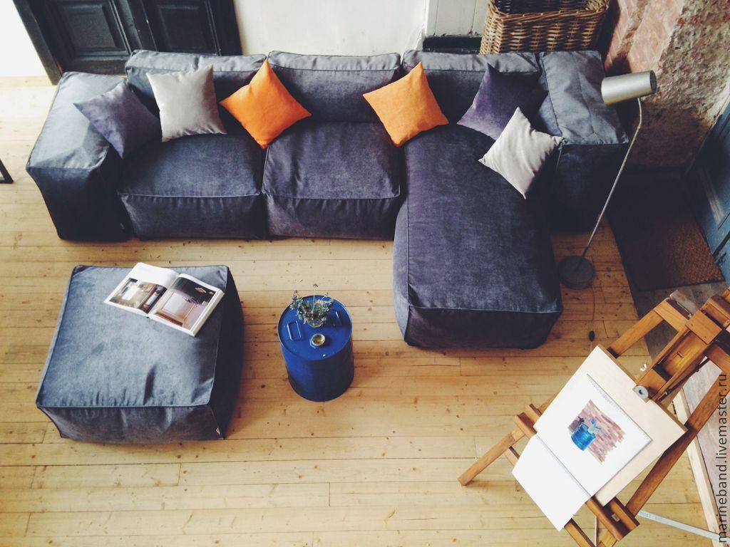Набор модульной бескаркасной мебели