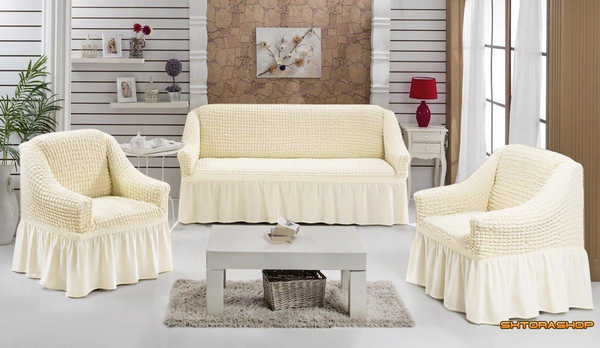 Чехлы на диван и два кресла на резинке