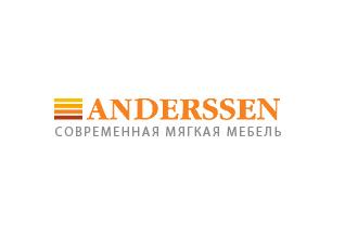 Компания Anderssen