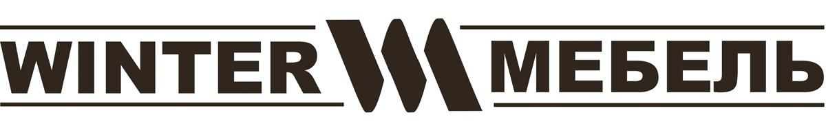 Логотип Винтер мебель