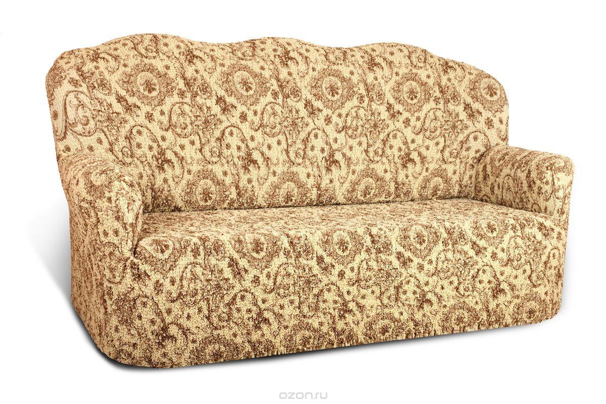 Оформление дивана
