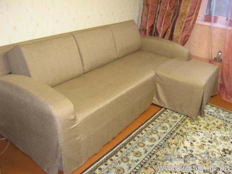 Подушки и чехлы на диван
