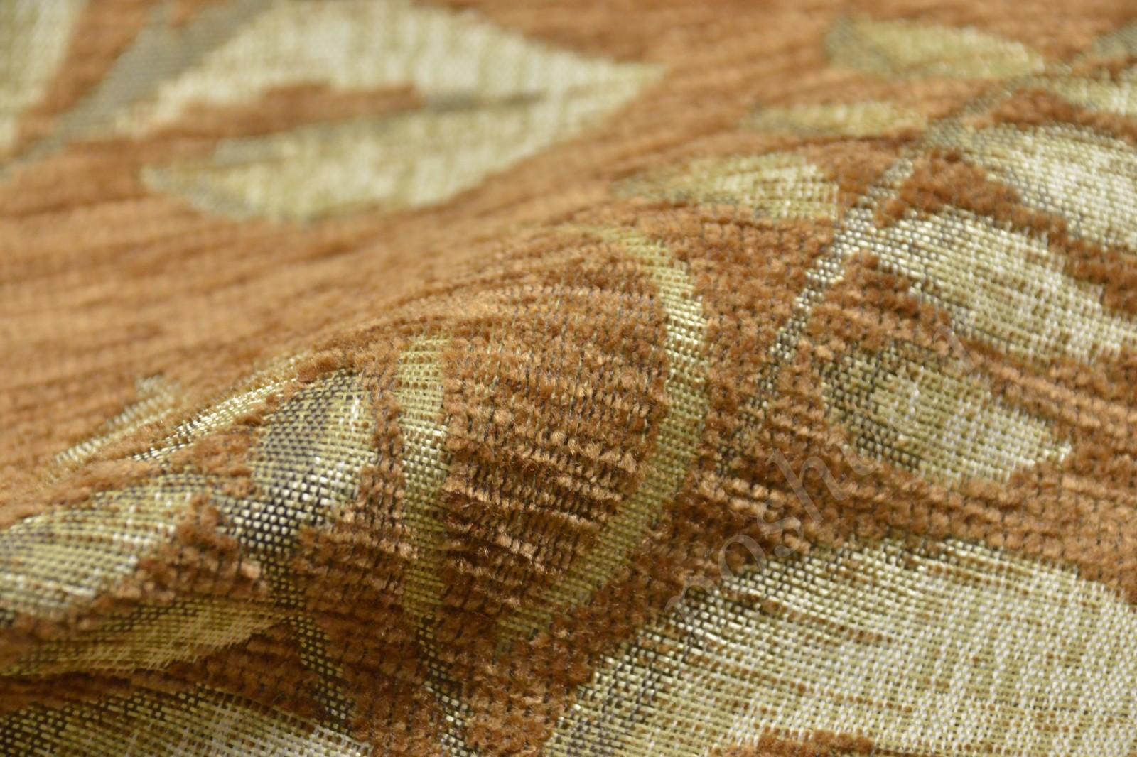Ткань для мебели шенилл светло-коричневого оттенка с узором