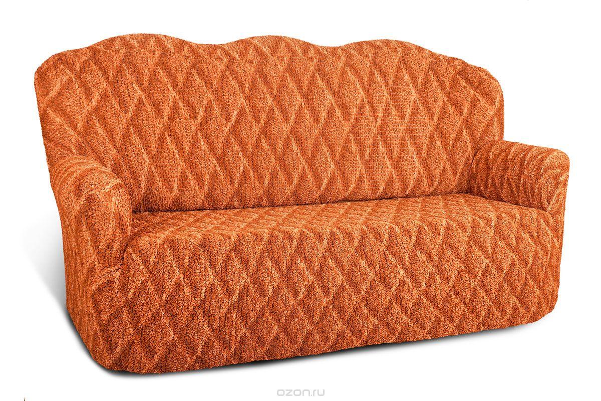 Трехместный диван