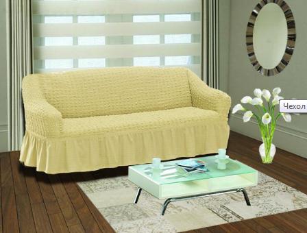 Выбор диванного чехла