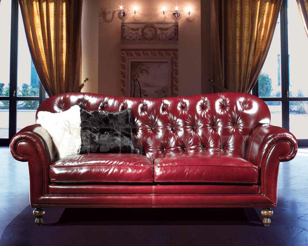 Кожаный бордовый диван