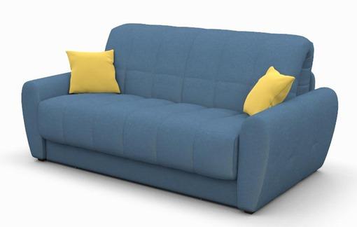 Расклданой диван в ярком синем цвете