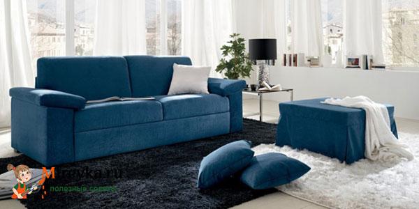 Выбор оттенка дивана синего цвета