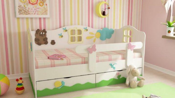 Кровать с бортиками для самых маленьких