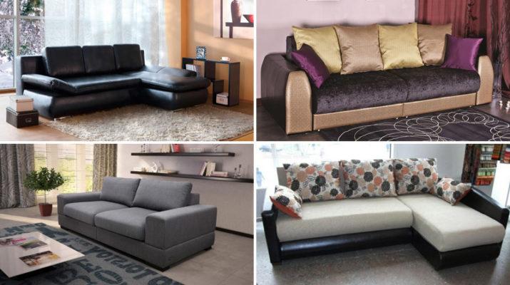 Расположение диванов