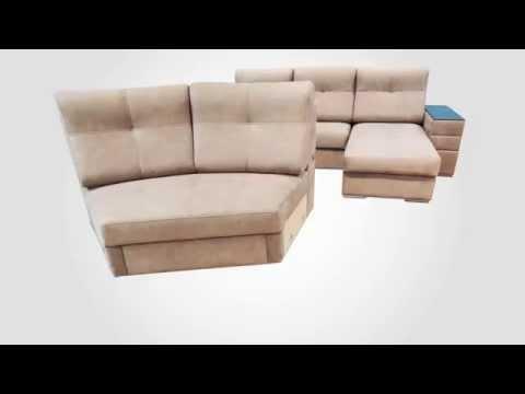 П образный умный диван
